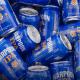 Harpoon Brewery Blog Post